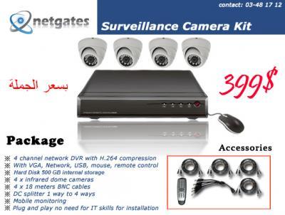 netgates | QSee Exclusive Distributors in Lebanon | Surveillance